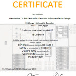Low Voltage Manufacturing License from GE